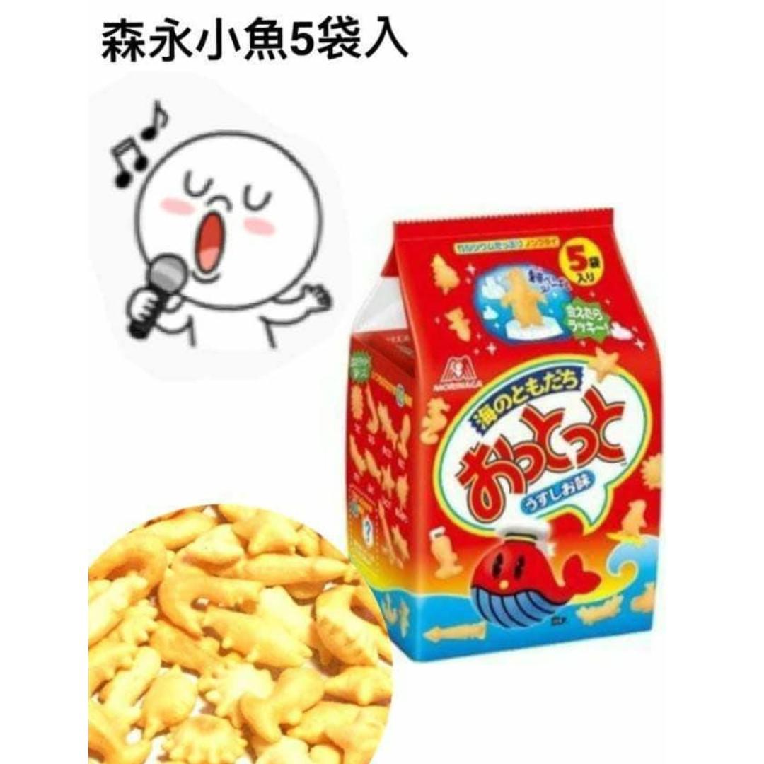 森永 海洋小魚餅乾 Morinaga marine fish biscuits