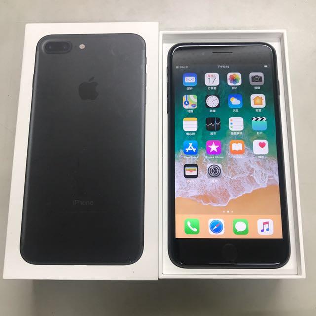 APPLE IPhone 7 PLUS 128G 霧黑!