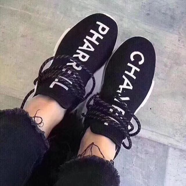 bf6bea597 CHANEL x Pharrell x adidas Originals NMD