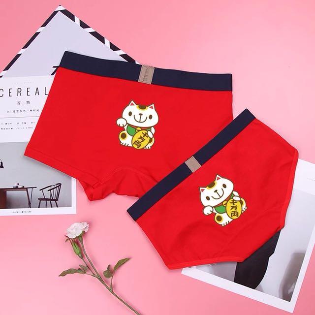 Chinese New Year Couple Underwear