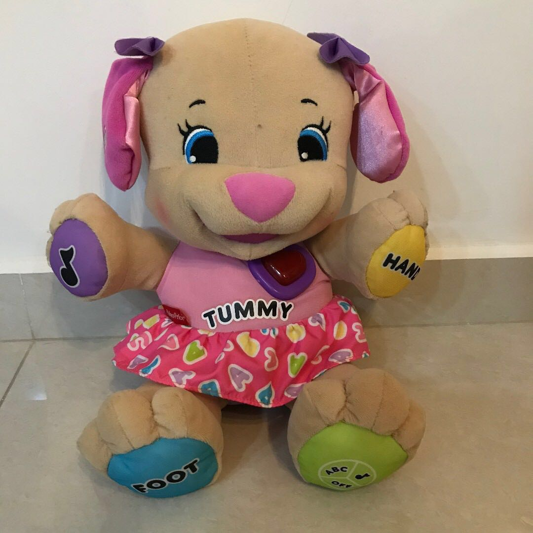 Fisher Price Laugh Learn Love To Play Puppy Toys Games Bricks
