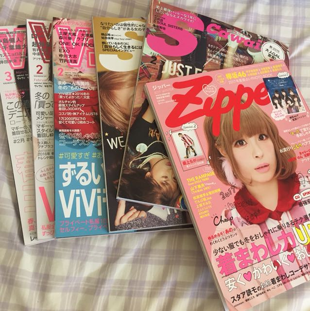 Japanese magazines Scawaii Vivi Popteen