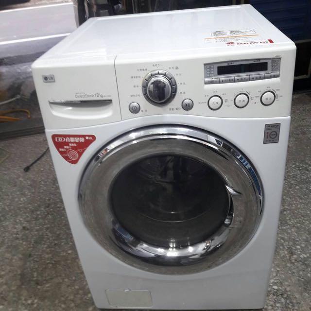 LG 樂金 滾筒 洗衣機 12公斤(降價出清)
