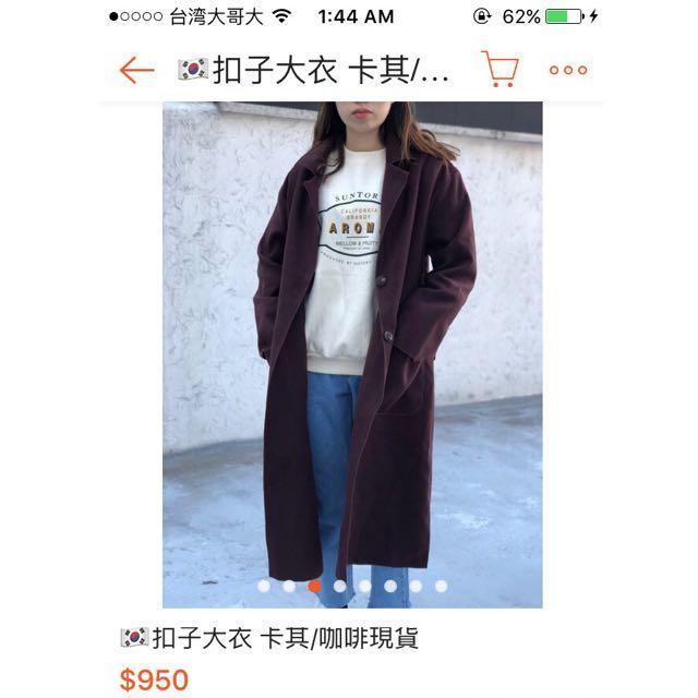 Nuhi 女孩購入的扣子大衣 咖啡色