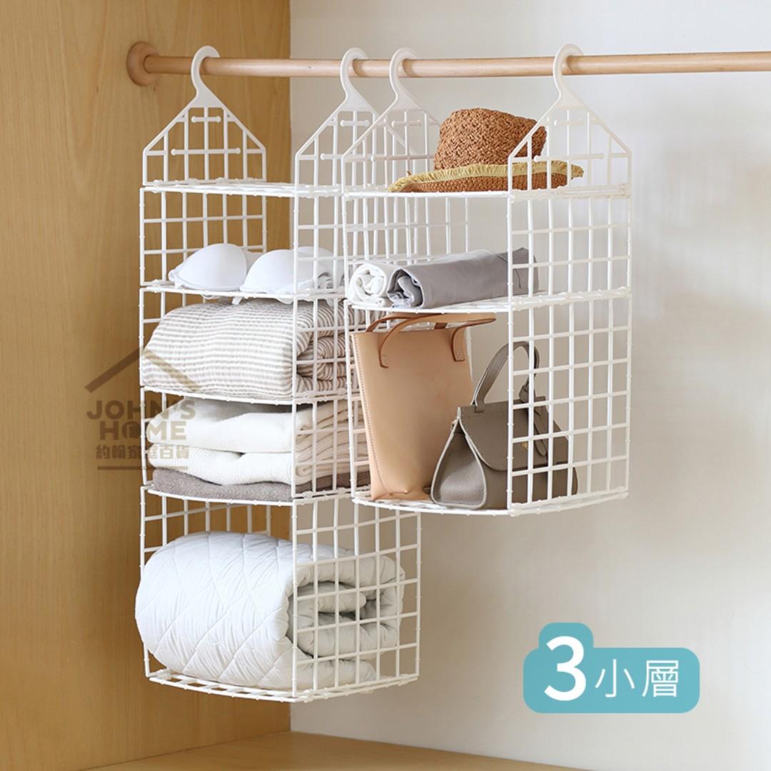 約翰家庭百貨》【SA001】衣櫃多層折疊衣櫃衣物收納架 三小層 DIY衣物掛架收納整理架