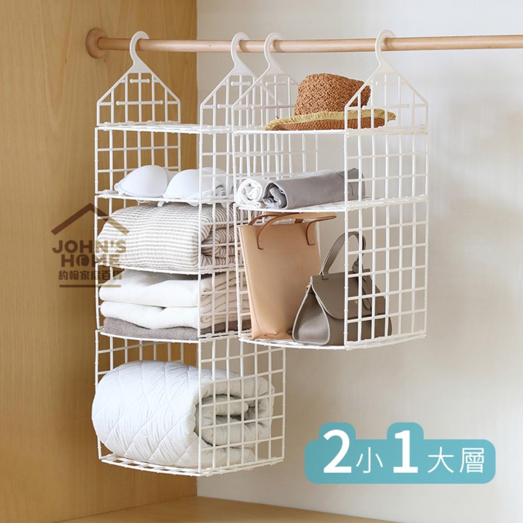 約翰家庭百貨》【SA002】衣櫃多層折疊衣櫃衣物收納架 二小一大層 DIY衣物掛架收納整理架