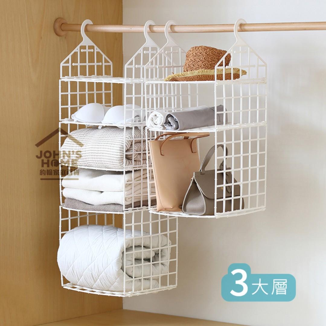 約翰家庭百貨》【SA003】衣櫃多層折疊衣櫃衣物收納架 三大層 DIY衣物掛架收納整理架
