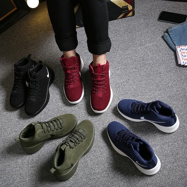 Sepatu Nike High Preloved Fesyen Pria Di Carousell