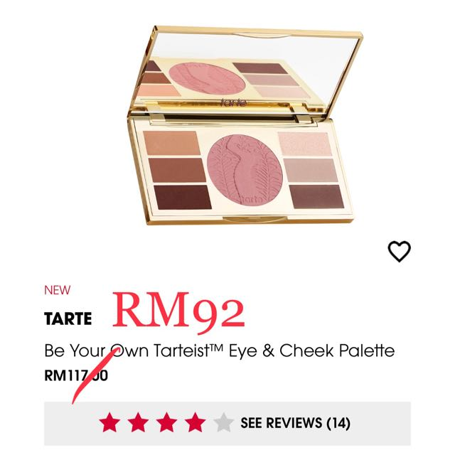 Tarte miracles eye and cheek palette
