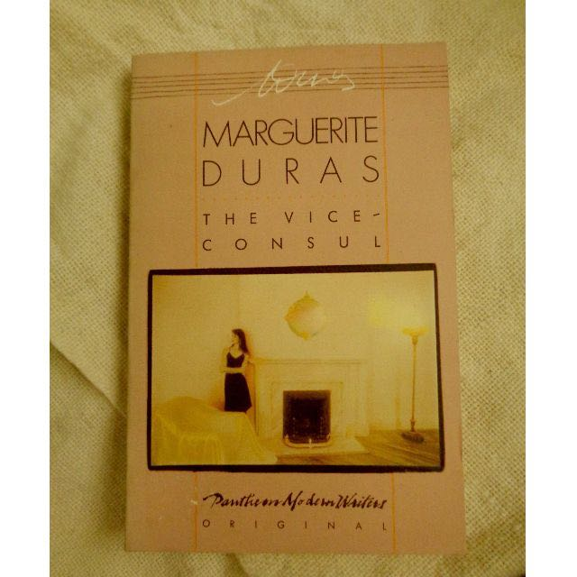 The Vice-Consul by Marguerite Duras
