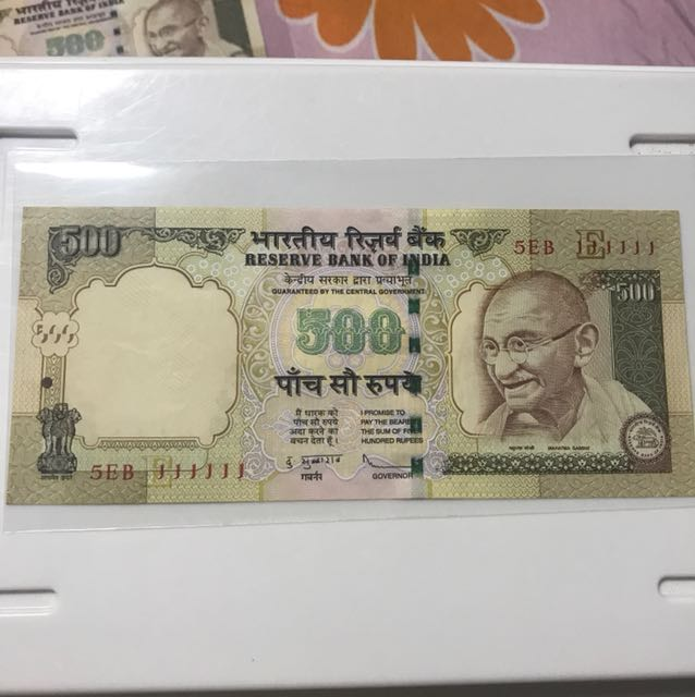 Unc Solid no :111111 2009 Old Indian 500 Rupees Note