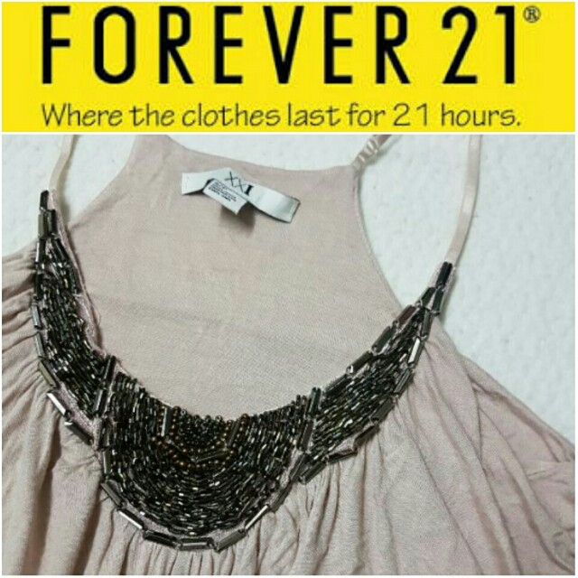 -Yunik- Forever 21 Embellished Tiered Top