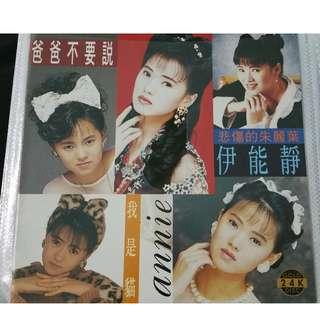 伊能静精选专辑 CD For Sale
