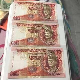 Malaysiya Old 10 Ringgit Notes