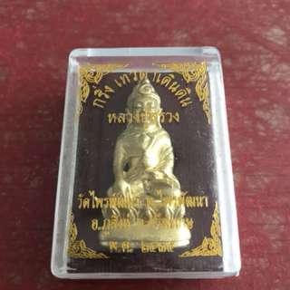 Phra Kring BE2535 lp Suang Wat Pripana