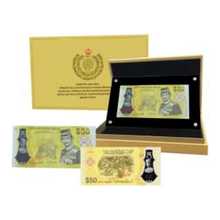 "Brunei Sultan Golden Jubilee Accession to Throne Single Numismatic Banknote with Special ""HB50"" Prefix at $220"
