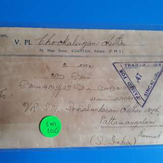 F.M.S 1940 - JERANTUT to india  PASSED TRANSMISSION AT SINGAPORE vintage Postal History Cover im106