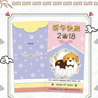🚚 CUSTOM CNY ANGPAO HONGBAO beagle DOG