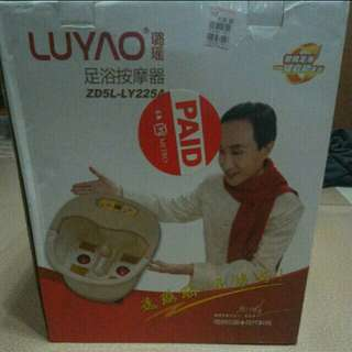Brand new luyao water foot massager