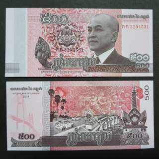 National Bank of Cambodia 500 Riels 🇰🇭 !!!