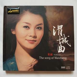 Tong Li 童丽 Audio Music CD