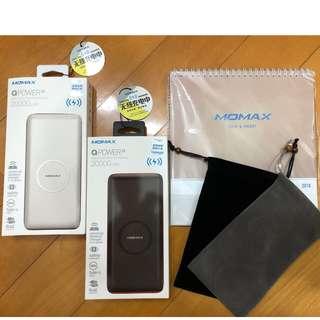 原裝 Momax QPower 2X (送Momax月曆及保護套) 20000mah 原裝 Momax QPower 2X流動電源 無線充電移動電源 充電寶 QI Charger