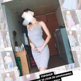 Gray topshop bodycon dress