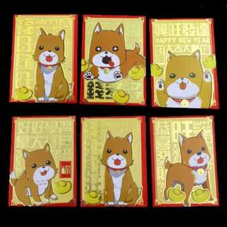 Cute Red Packets