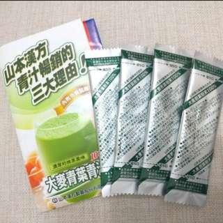 大麥青葉青汁 抹茶風味健康飲品 4包