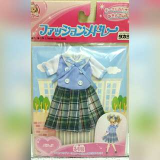 Takara Licca Doll Outfit #School Uniform