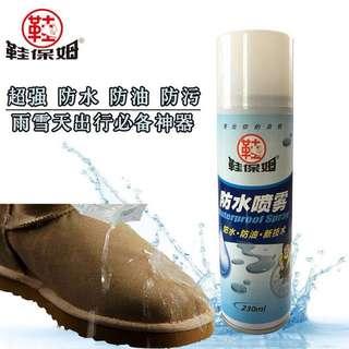 鞋子防水噴霧