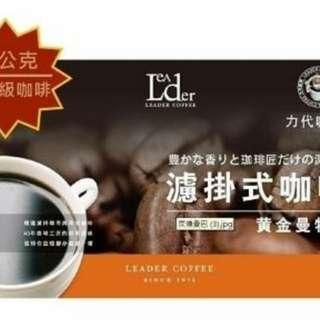 ID,,VN,,,EH,,COFFEE濾掛式莊園咖啡-黃金曼特寧-5盒/組 (11g*5包/盒)