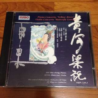 黄河.梁祝 CD 1991 (Made In Japan)
