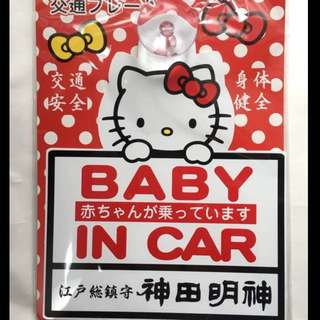 Hello kitty car sign baby in car ☆ Japan Purchase ☆