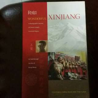Readers' digest wonderful Xinjiang