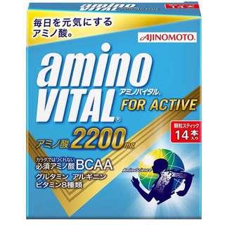 日本Amino Vital 14包 胺基酸BCAA+穀氨醯胺、精胺酸等2200mg和8種維生素顆粒狀 2種內容量