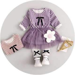 STRIP TUTU TWO-PIECE SET (FF093)