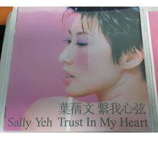 叶倩文系我心弦专辑 CD For Sale