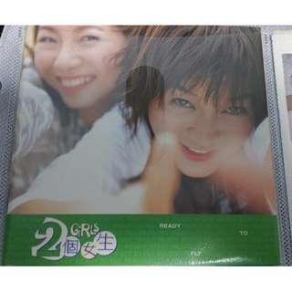 2个女生Ready To Fly 专辑 CD For sale