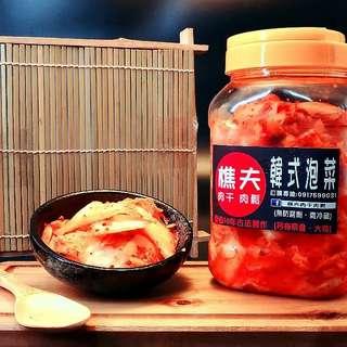 樵夫手作韓式泡菜(爽脆口感)