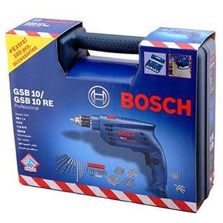 PROMOTION SALE - Bosch Drill Tool Set (6 Months manufacturer warranty)