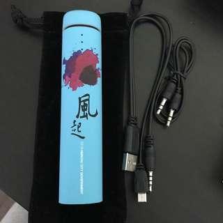 Power bank + speaker