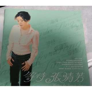 张清芳等待专辑 CD For Sale