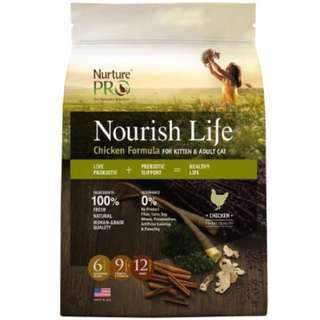 Nourish Life Cat 4lb - $30.00 / 12lb $68.00 / 40lb $110.00