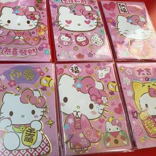 🈹🈹🈹Hello Kitty超萌利是封