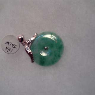 natural green jadeite in 18k solid gold pendant ( no chain )