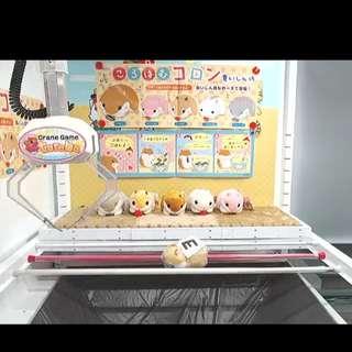 Toreba Hamster Plush