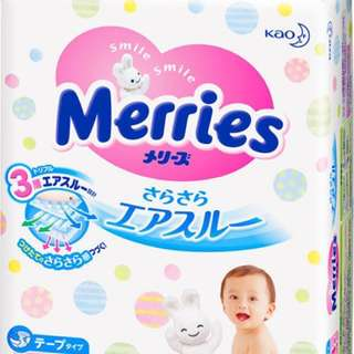 BNIB Merries Tape Diapers - M size