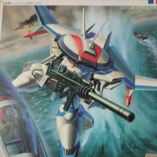 機甲戰記 飛行偵查機