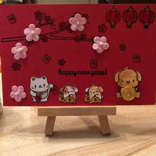 Handmade Lunar Chinese New Year card